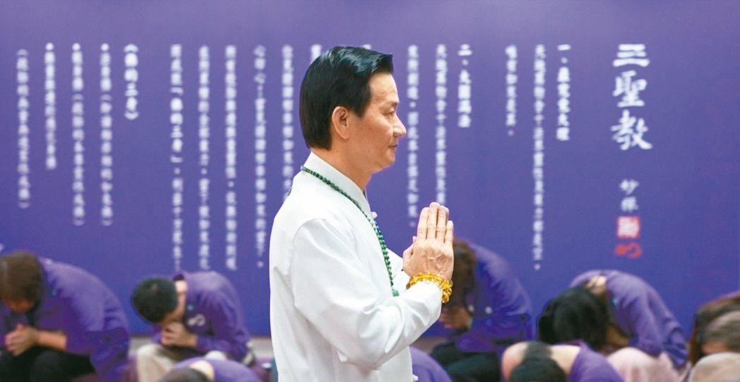 妙禪師父佈道大會。 取自佛教如來宗官網