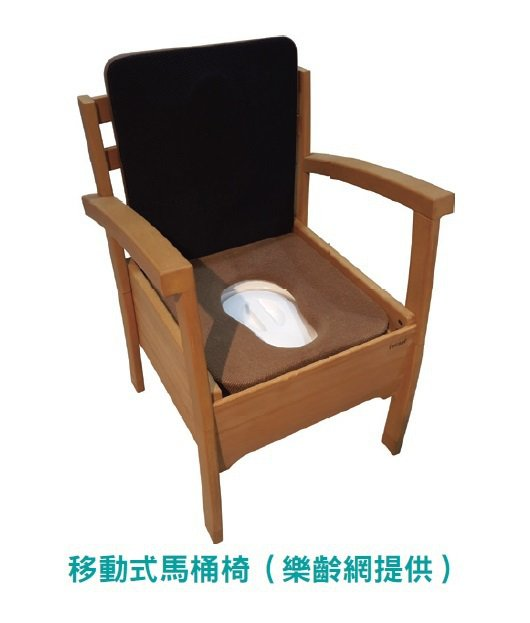 移動式馬桶椅 圖/《不需要一個人獨自承擔: 愛長照寫給照顧者的照護專書》