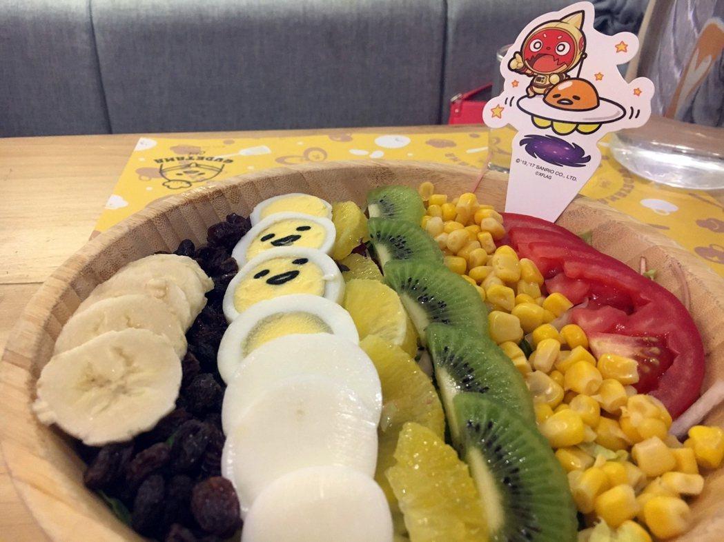 蛋黃哥×怪物彈珠合作餐點/彩虹蔬果沙拉