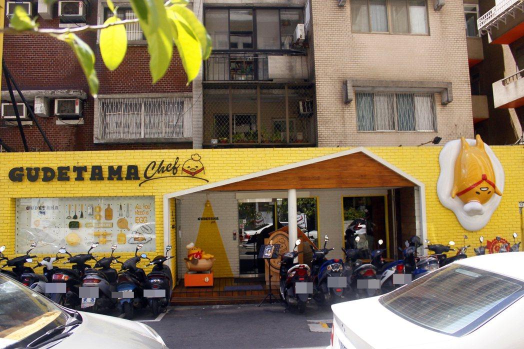 蛋黃哥五星主廚餐廳外觀。