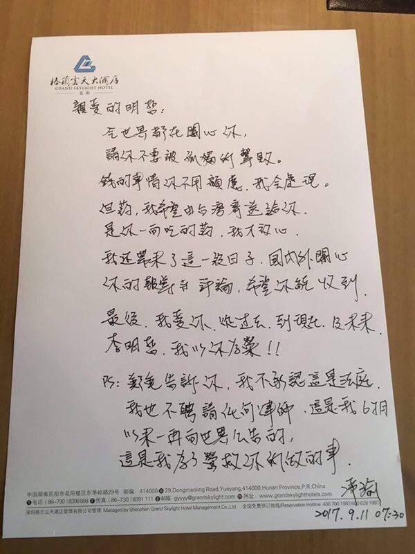 圖片來源:尋找李明哲