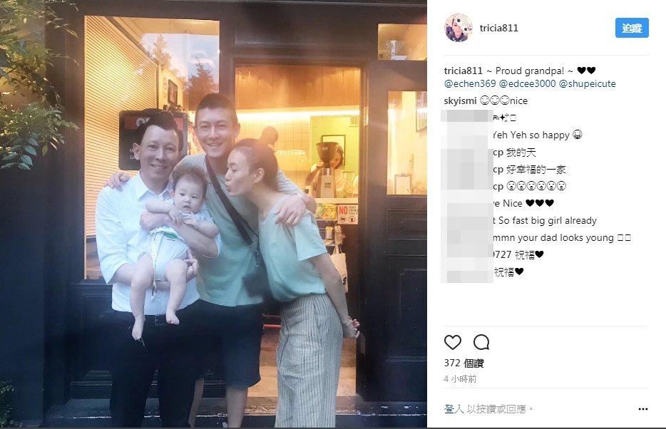 陳冠希二姐今天罕見曝光了陳冠希與爸爸、女友以及女兒的合照。 圖/擷自IG。