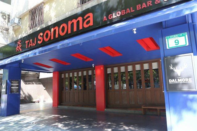 TAJ Sonoma 焱以牛排、鐵板燒起家,再推出季節性印度料理。