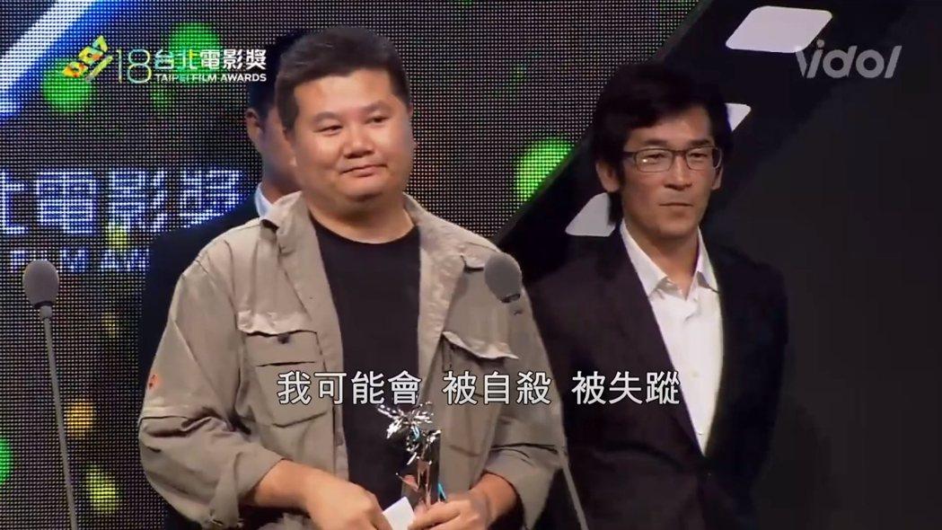 導演李惠仁在2016年的台北電影節,表示慶幸自己身處台灣,如果是在對岸的話,很有...