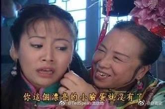 「容嬷嬷」李明啟(右)在劇中拿針扎林心如。圖/摘自微博