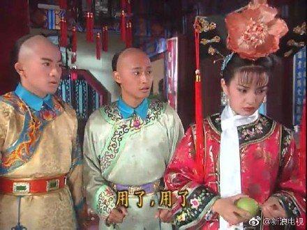 陳志朋(中)當年在「還珠格格」中飾演「爾泰」一角。圖/摘自微博