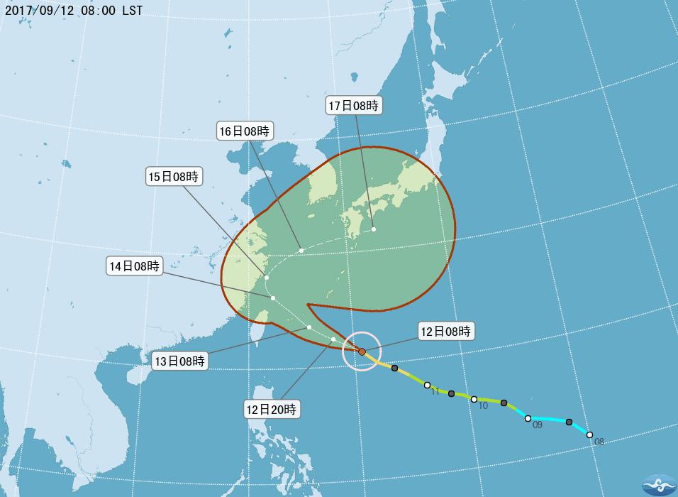 氣象局最快下午2時30分發布中颱泰利海警。圖/翻攝氣象局網站