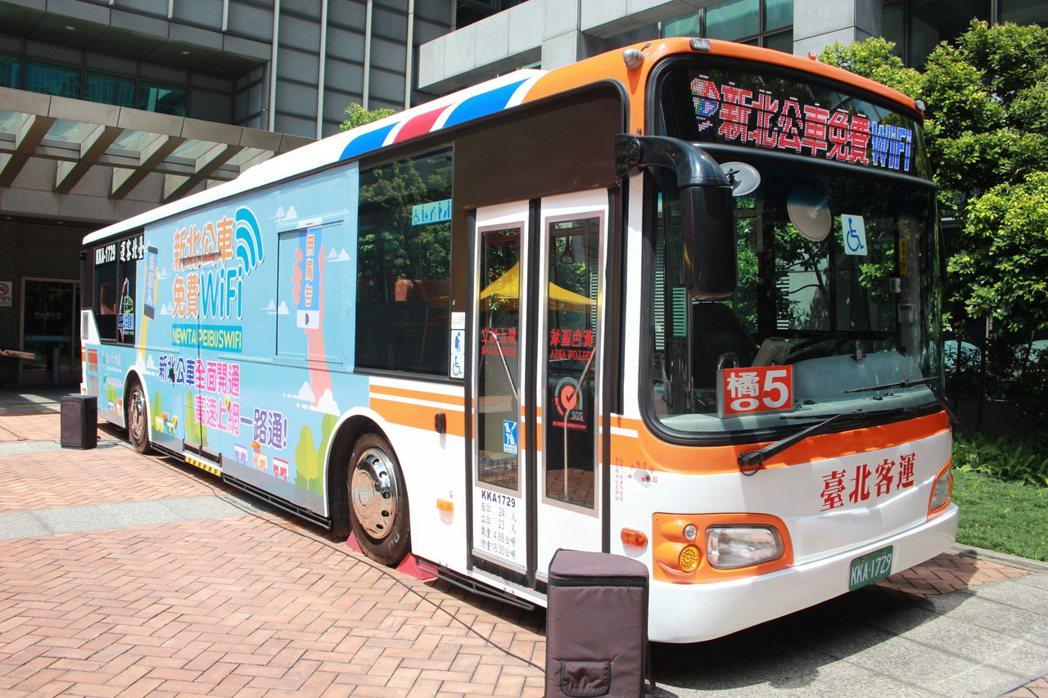 新北市26家公車業者全面裝設公車免費WiFi,民眾搭乘新北市市轄公車,即可享受免...