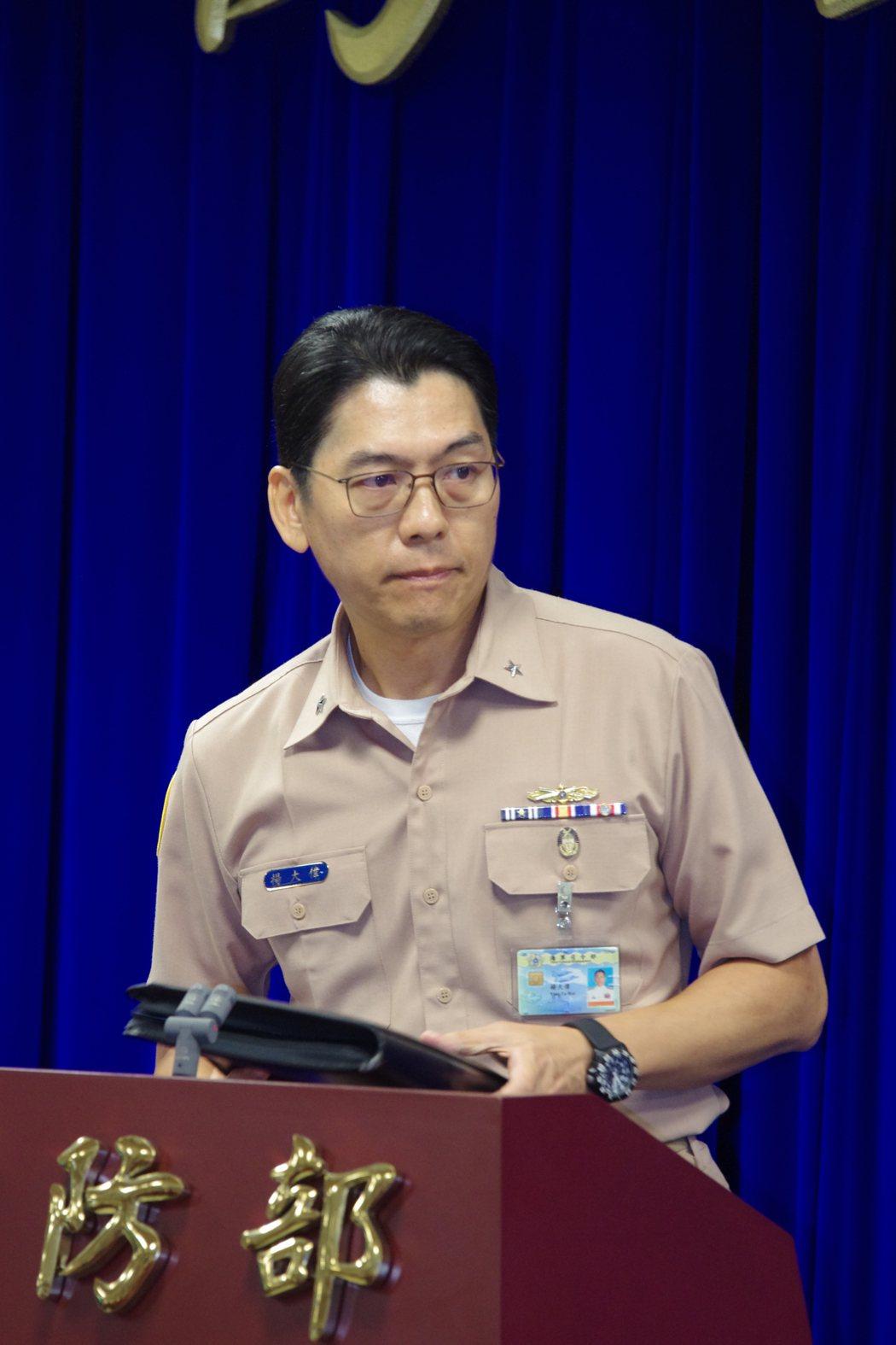 海軍督察長楊大偉少將。記者程嘉文/攝影