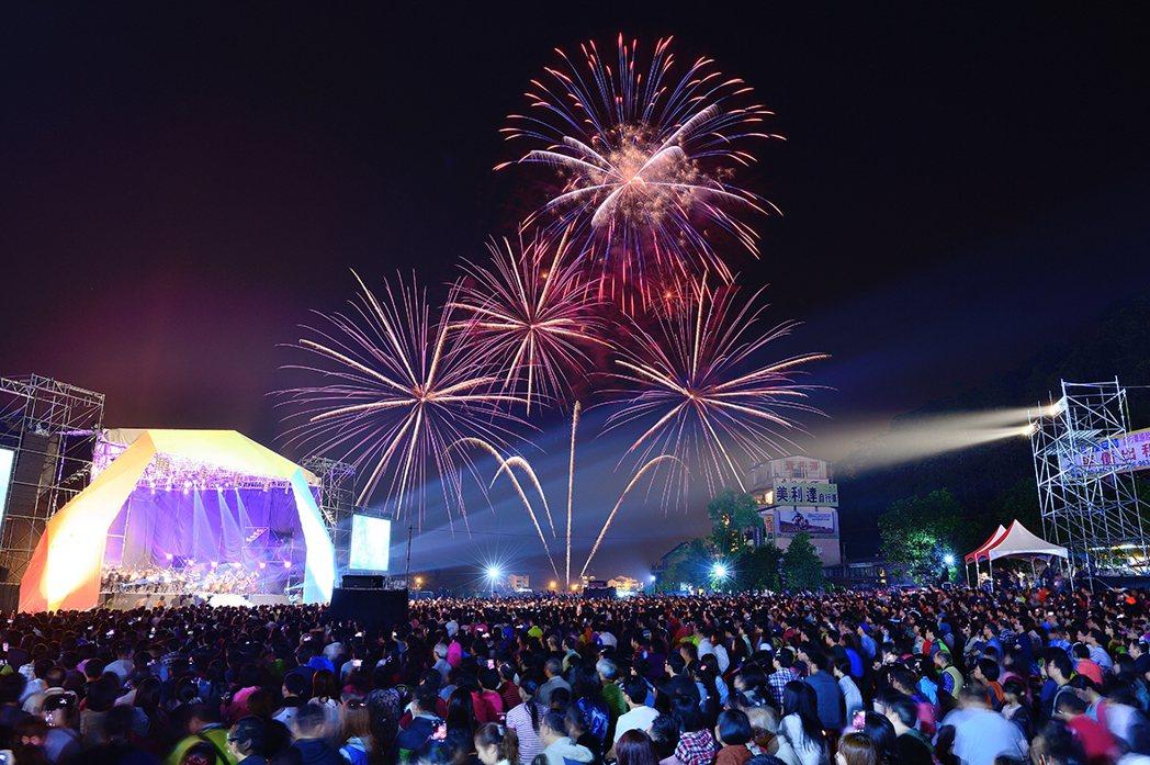 2017日月潭花火音樂會10月21日將在水社中興停車場盛大開唱,音樂與璀燦壯觀的...
