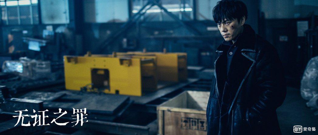 「無證之罪」以電影規格打造場景。圖/愛奇藝台灣站提供