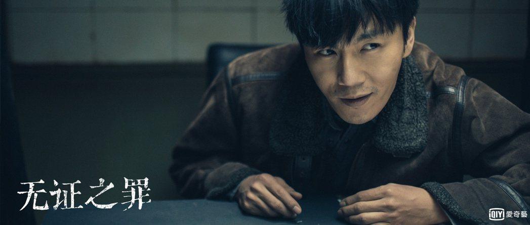 秦昊在「無證之罪」中演刑警。圖/愛奇藝台灣站提供