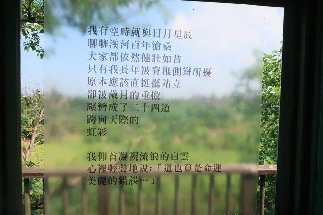 「文學車廂」裡,詩人的文字讀來最動人。記者翁禎霞/攝影