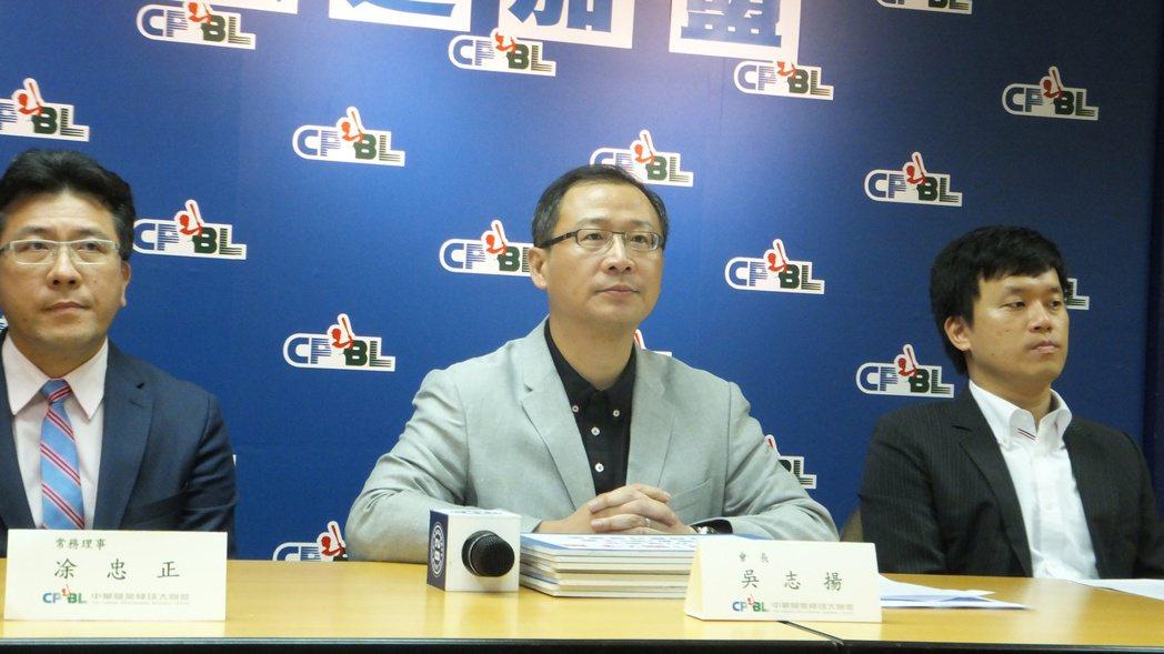 中職會長吳志揚今天重申,希望最快2020年就有新軍加盟。記者藍宗標/攝影