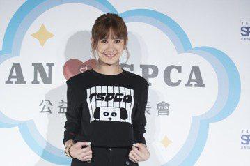 安心亞關心動物權,與台灣防止虐待動物協會(Taiwan SPCA)合作,設計愛動物公益商品,希望提升大眾對於受虐動物議題的關心,讓愛動物也可以很時尚。記者會上,安心亞表示:「愛護動物有很多方式,包括...