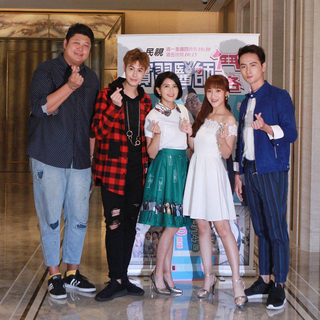 哈孝遠(左起)、Teddy、林柏妤、夏宇禾、張捷出席「實習醫師鬥格」試片會。圖/