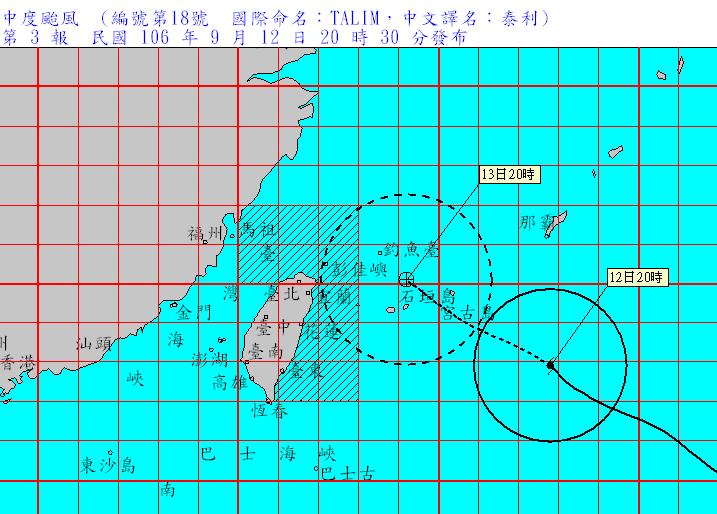 中颱泰利動態圖。圖/氣象局提供
