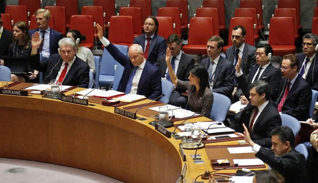 聯合國無異議通過制裁北韓。 美聯社