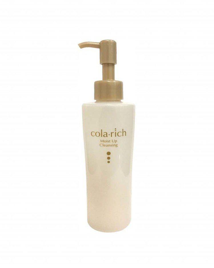 珂莉瑞琪滋潤保濕卸妝油,售價650元。圖/台隆手創館提供