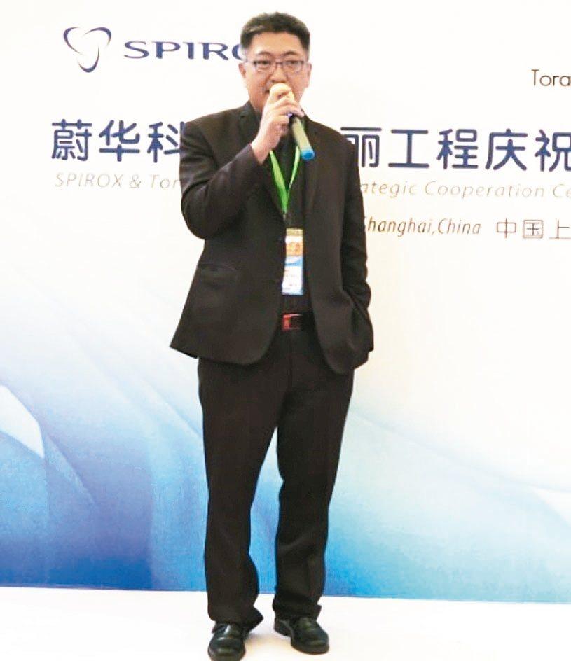 蔚華科技發言人陳志德。 蔚華/提供