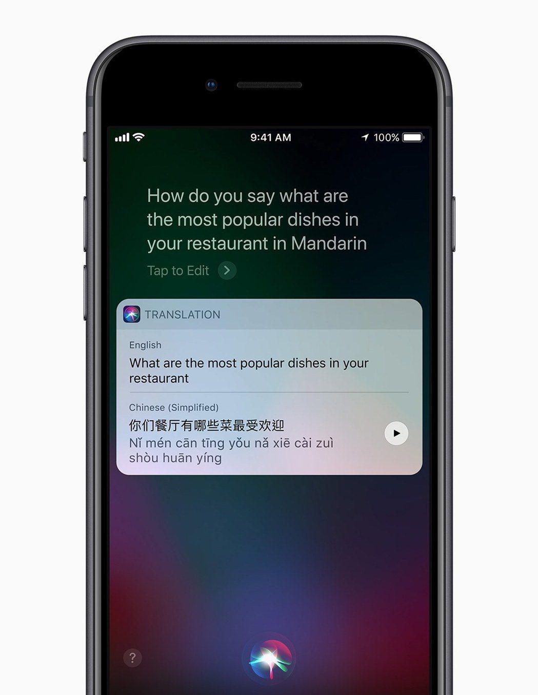 蘋果展示iPhone 8包括中文在內的翻譯功能。歐新社