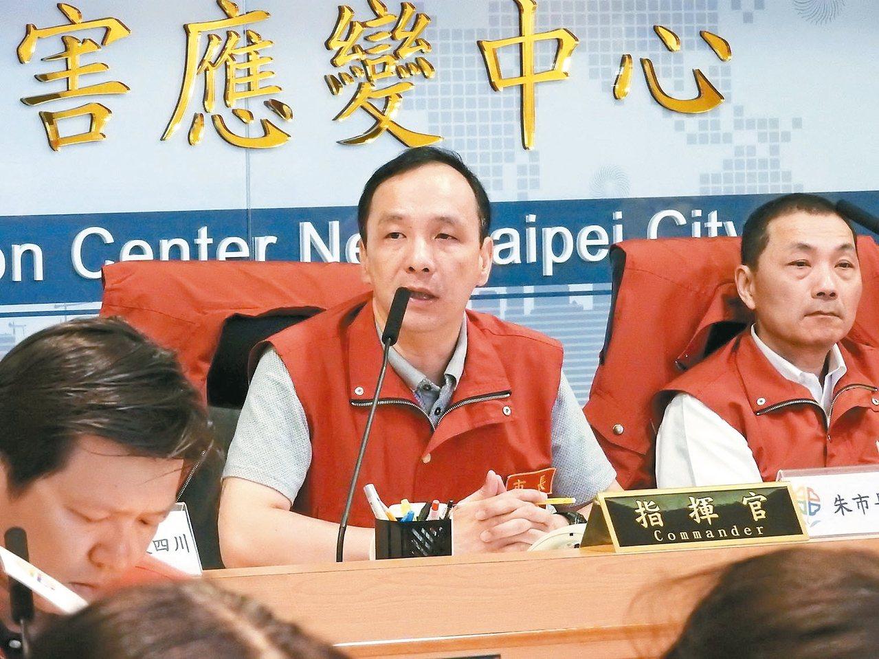 新北市長朱立倫上午主持泰利颱風工作會報時表示,今、明新北市應會正常上班上課。 記者祁容玉/攝影