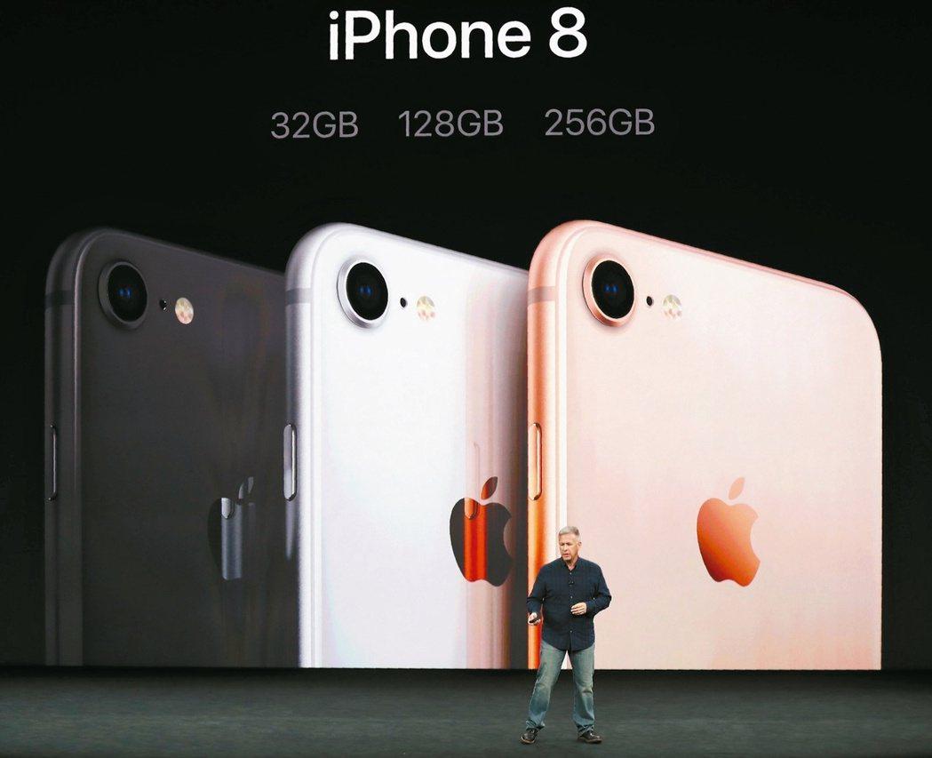 蘋果除了在發表會中推出iPhone X,也發表iPhone 8。 路透社