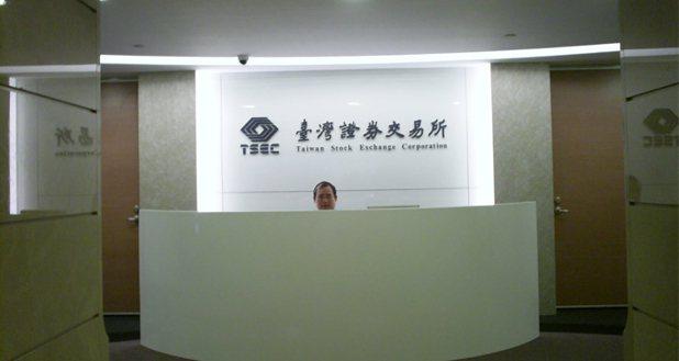 台灣證券交易所董座大熱門。 聯合報系資料照