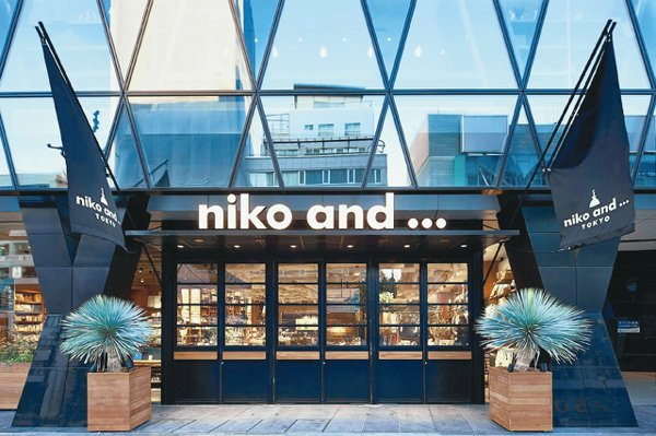 東京生活雜貨人氣店「niko and…」將於10月起接連在台展店。