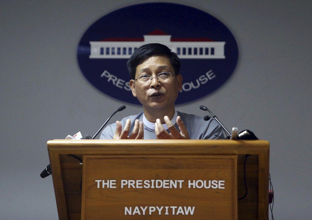 緬甸政府發言人佐泰(Zaw Htay)。 美聯社