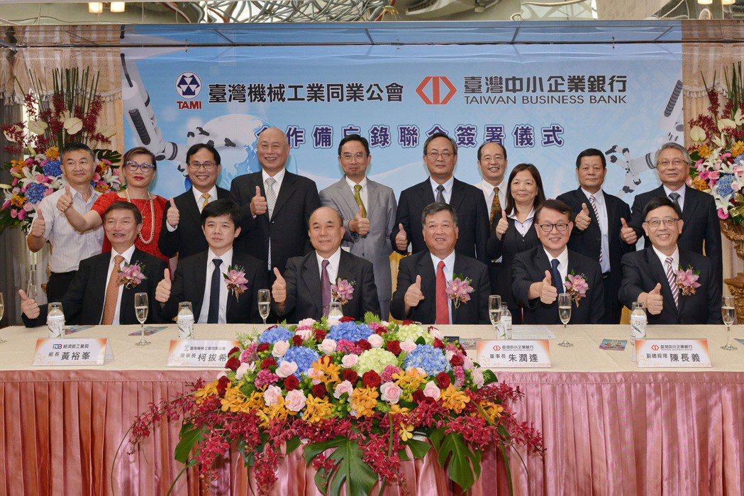 台灣機械工業同業公會與臺灣企銀日前簽署合作備忘錄,與會貴賓會後合影。 毛洪霖/攝...