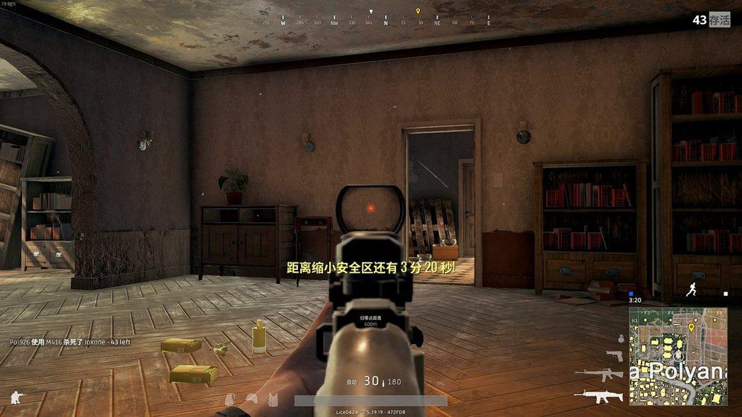 紅點瞄準器瞄準示意圖