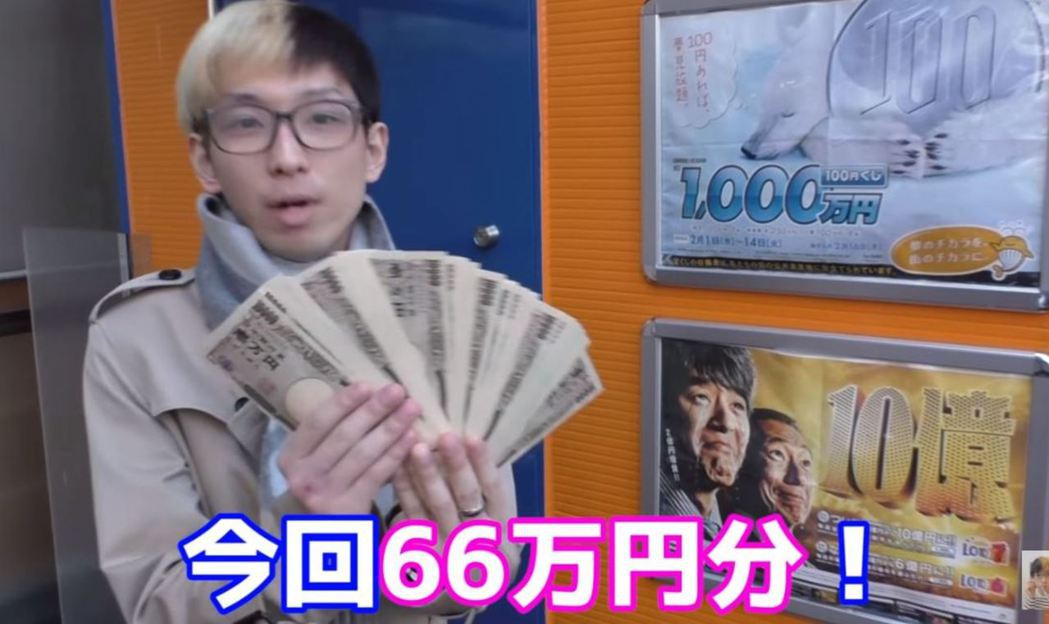 Hikaru是號稱年輕時無所事事、後來努力靠當業務和網路交易賺了大錢的網紅,以一...