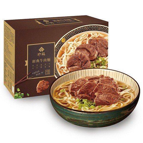 【珍苑】 經典牛肉麵4組裝(610g/盒) 只要740元。圖由廠商提供。