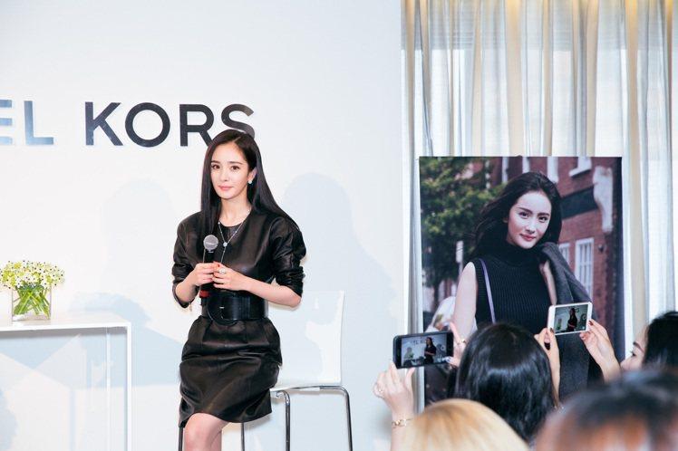 MK紐約時裝周發表2018作品前,率先宣布楊冪成為全球代言人的訊息。圖/MICH...