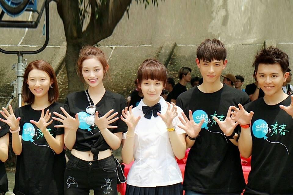 晨翔(右二起)與同劇女演員李墨之、蓋玥希爆緋聞。圖/摘自臉書