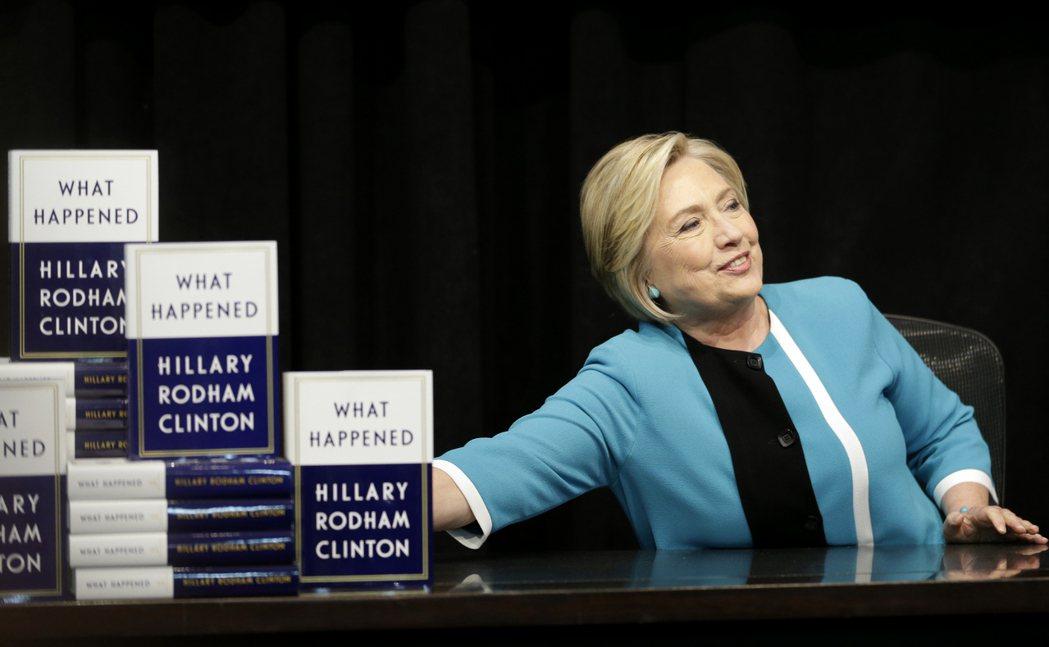 希拉蕊‧柯林頓12日在紐約聯合廣場的龐諾書店舉辦簽書會。(美聯社)
