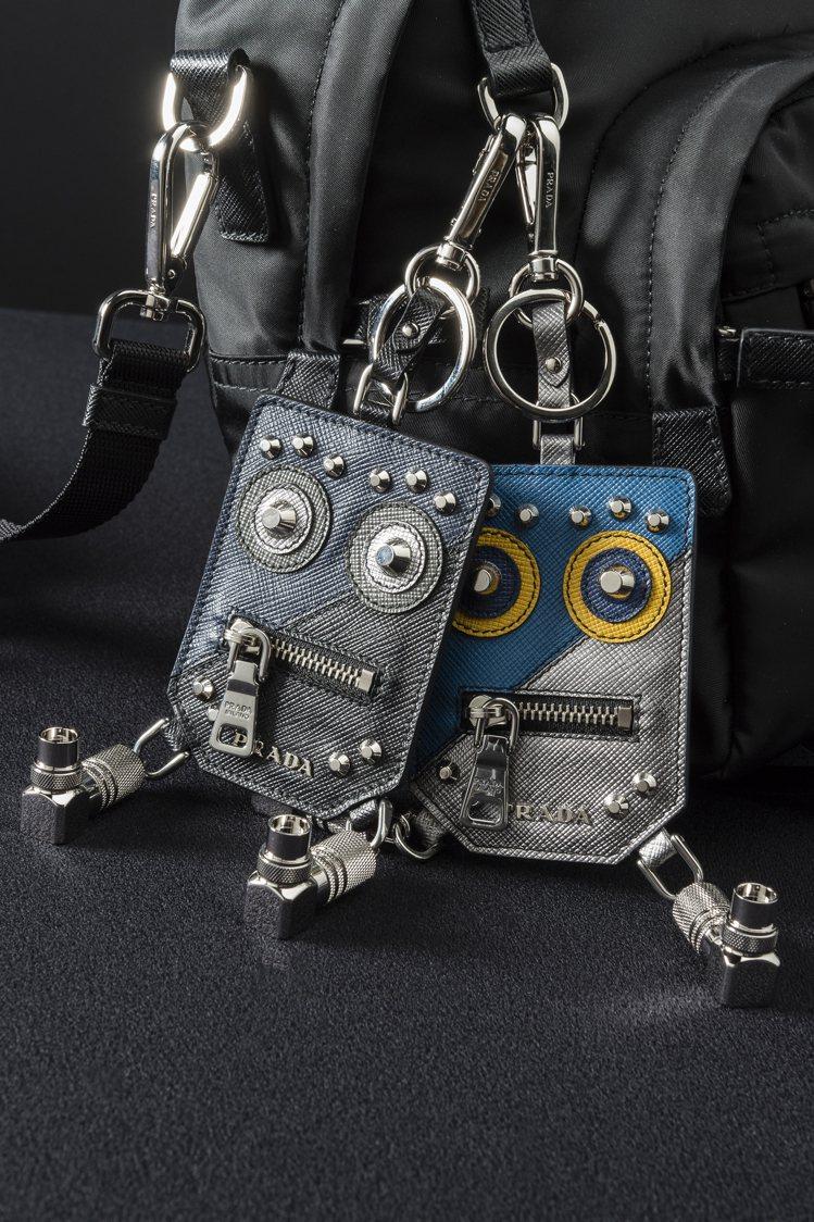 PRADA機器人吊飾各10,500元。圖/PRADA提供