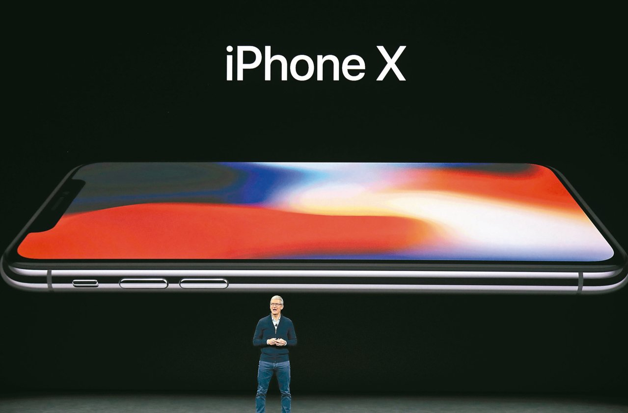 還差1700億 蘋果市值有望破1兆美元