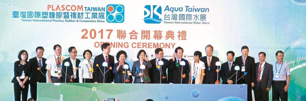 總統蔡英文(左八)參加第一屆台灣國際塑橡膠暨複材工業展、第四屆台灣國際水展開幕典...