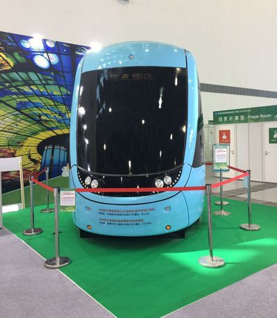 淡海輕軌車頭可在第1屆「臺灣國際塑橡膠暨複材工業展」中近看。圖/嘉鴻遊艇集團先進...