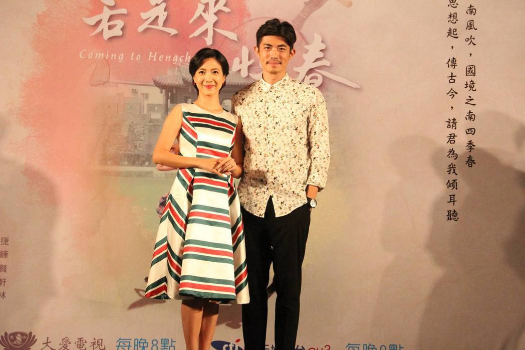 徐麗雯(左)和梁正群在戲中演夫妻。圖/中天提供