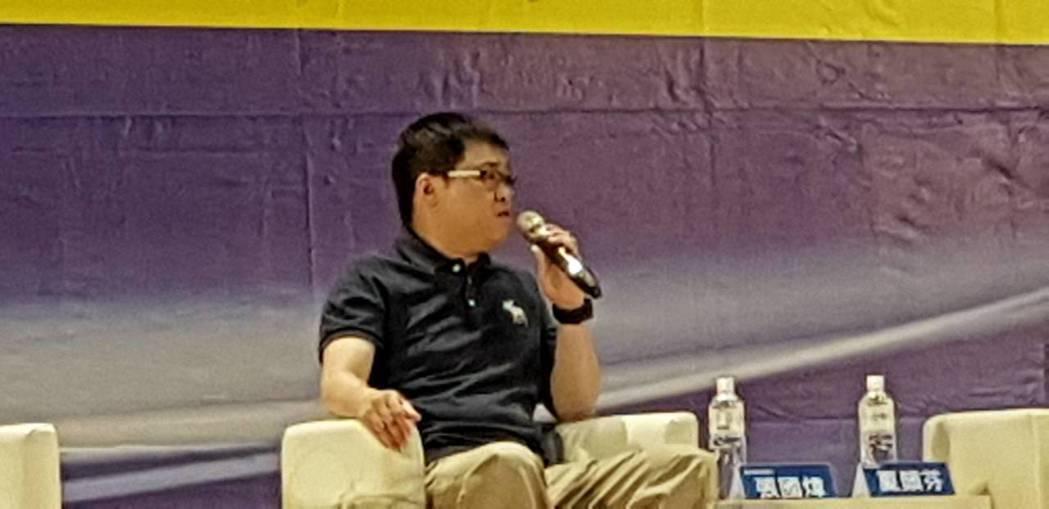 張國煒以「迎向挑戰 無所畏懼」為題今天共吸引了2千多位民眾報名。記者黃淑惠/攝影
