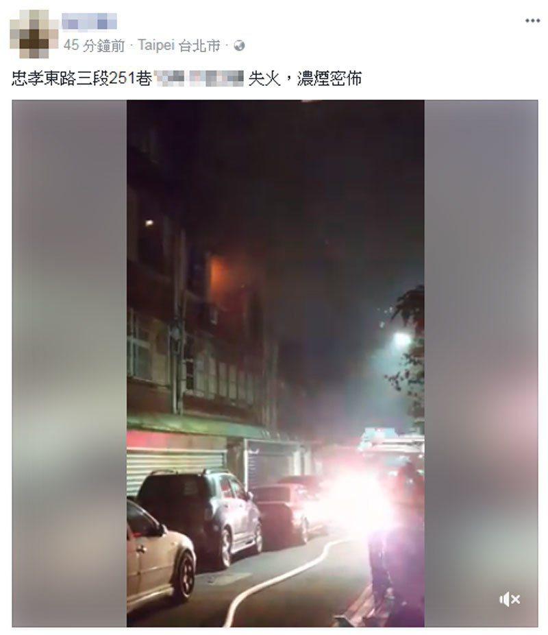 大安區忠孝東路三段251巷一處房舍發生火災,救出一名女子,意識清醒,消防人員將女...