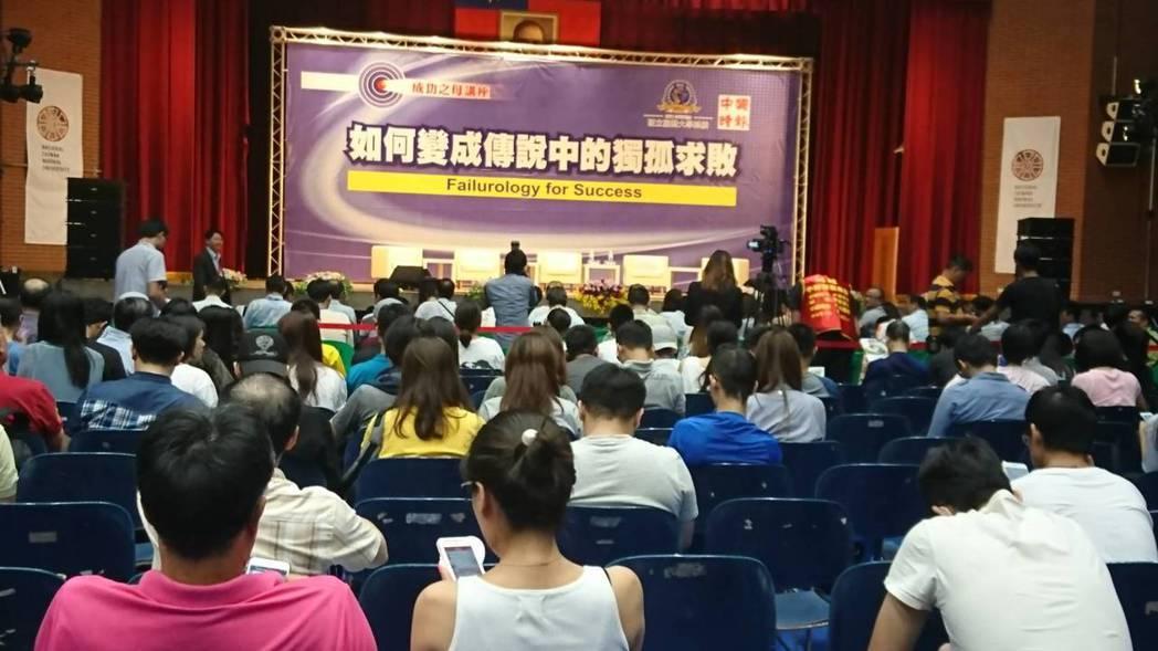 張國煒沉潛18個月後露面,演講吸引二千多人參與。 記者黃淑惠/攝影
