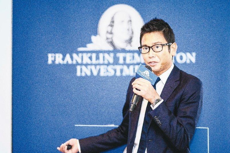 富蘭克林坦伯頓亞洲成長基金經理人莫家良(Eric Mok)。 富蘭克林/提供