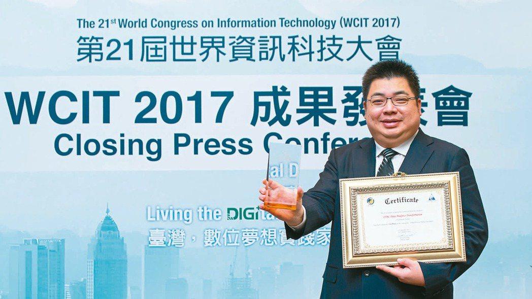 中國信託銀行12日在「2017亞太電子化成就獎」(2017 eASIA Awar...