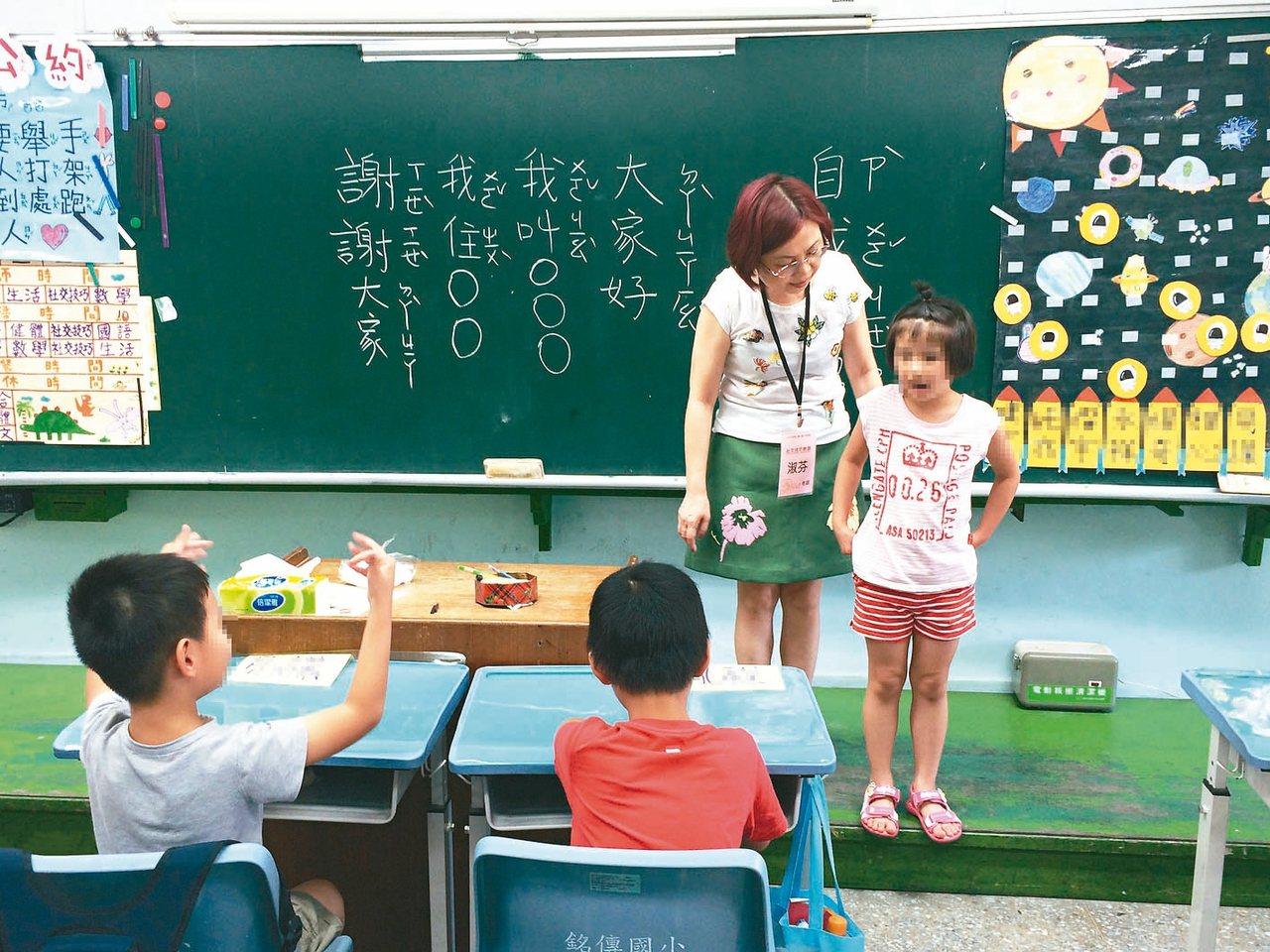 自閉症兒童入國小前準備班教授社交技巧,圖為第一堂上課情境:練習上台向大家自我介紹...