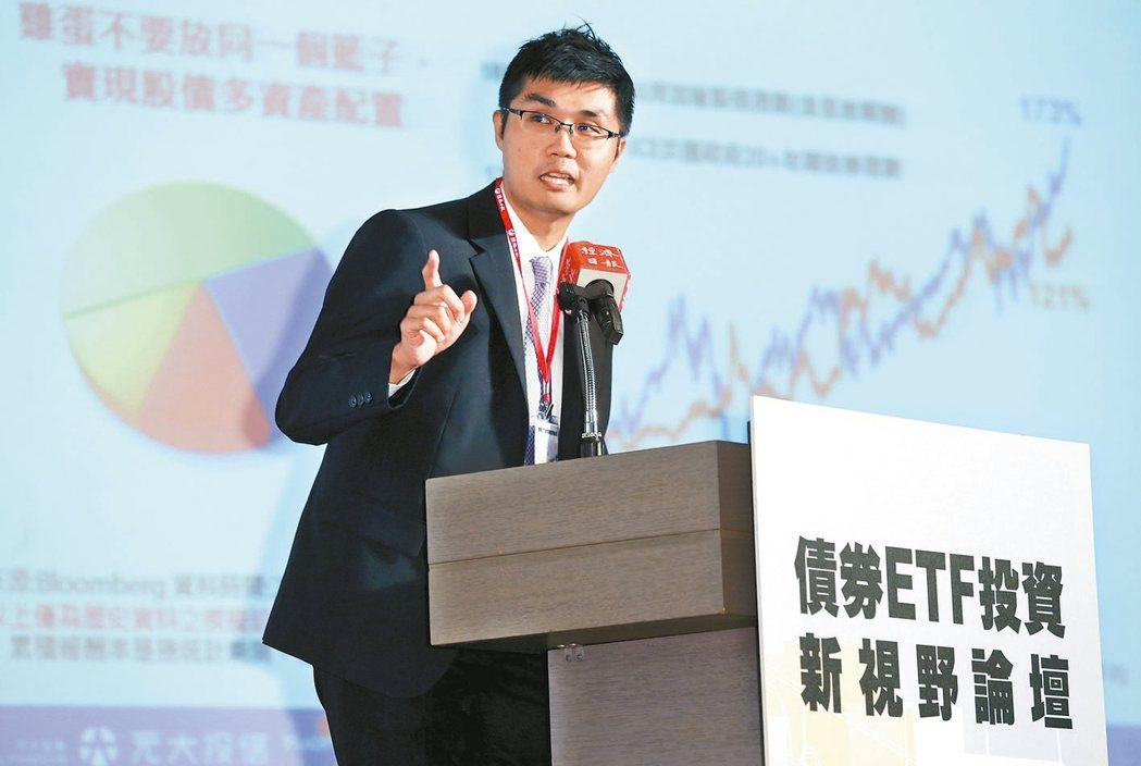 元大投信美債ETF經理人張勝原。 記者林俊良/攝影