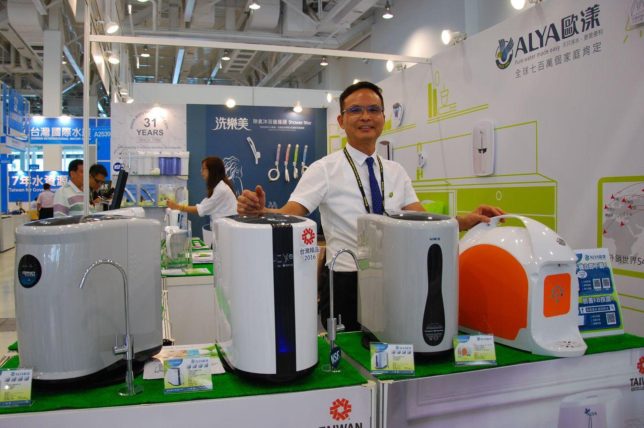 總經理林棟坡待人熱情誠懇,讓「歐漾ALYA」品牌除了是台灣精品外又多了一份台灣特...